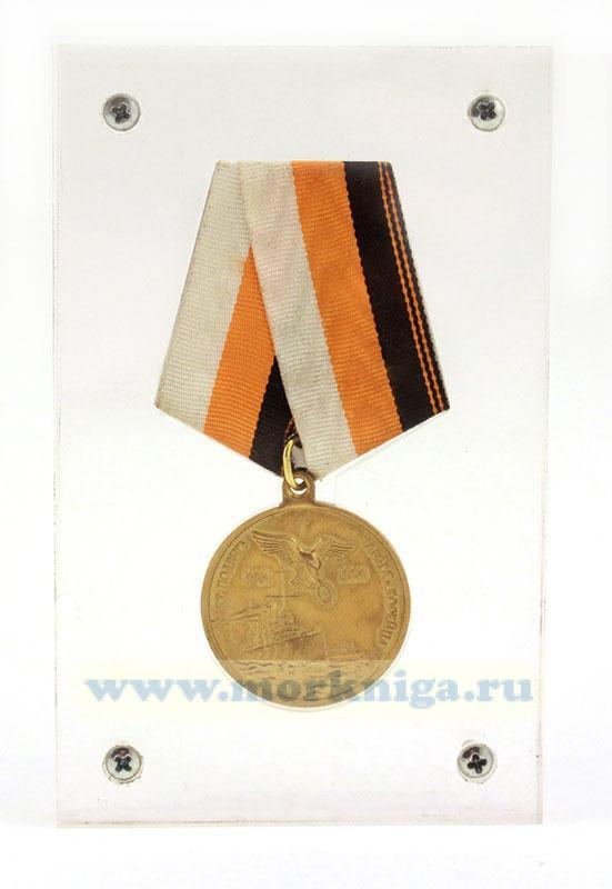 Футляр для медали (акрил)