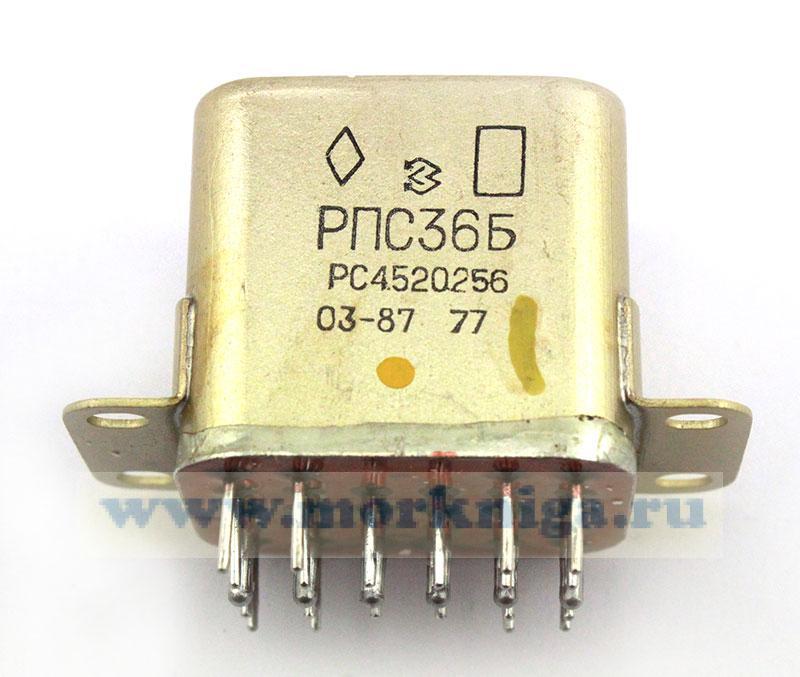 Реле РПС36Б РС4.520.256