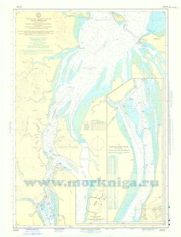 45466 Залив Кембридж (Масштаб 1:75 000)
