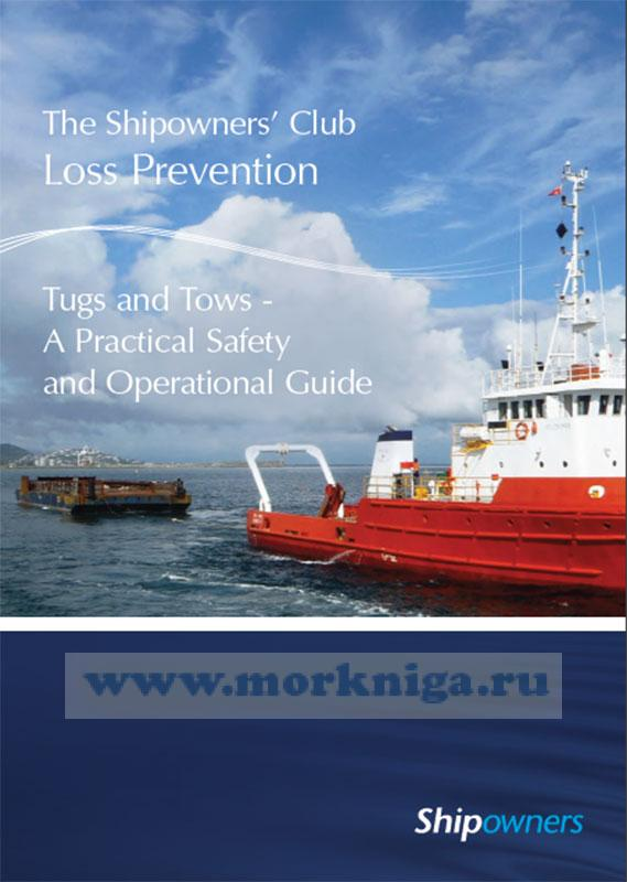 Tugs and Tows - A Practical Safety and Operational Guide