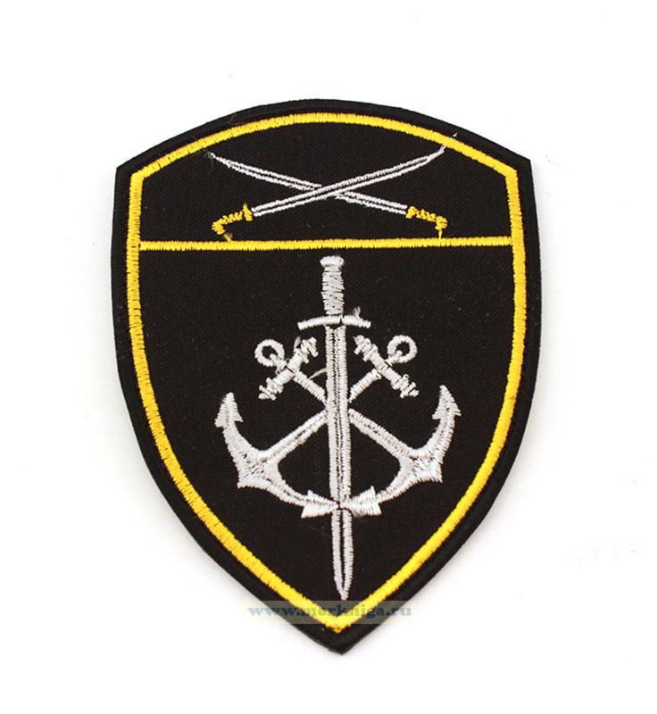 Нашивка вышитая нарукавная воинской части Восточного округа войск