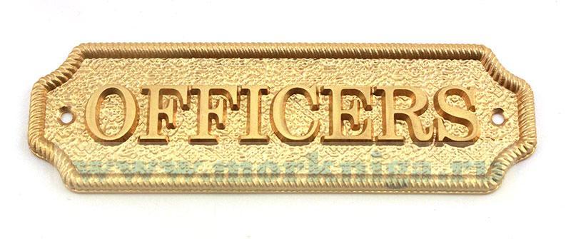 "Табличка ""Officers"""