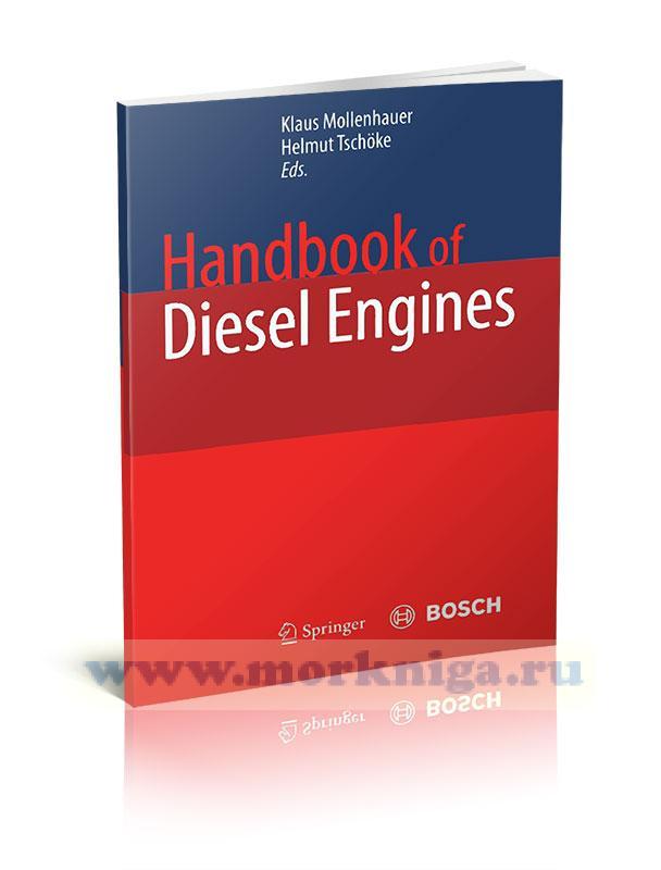 Handbook of Diesel Engines/Справочник по дизельным двигателям