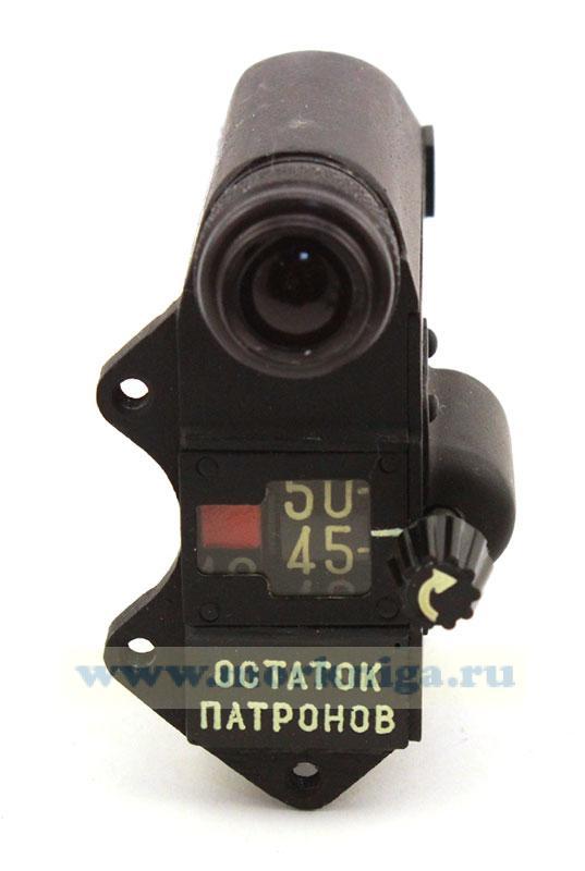 Счетчик остатка патронов УСБ-1