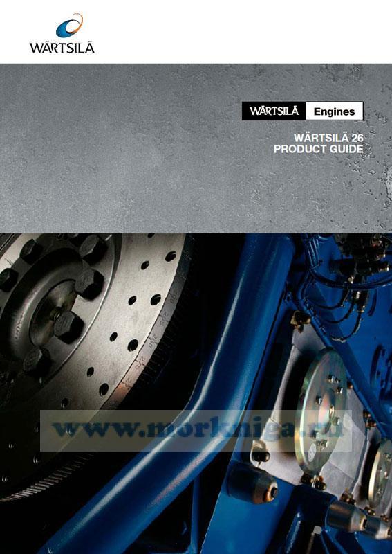 Wartsila 26 Product Guide/Руководство по изделию Wartsila 26
