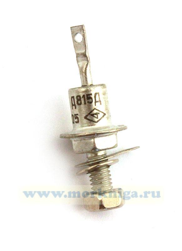 Стабилитрон Д815Д