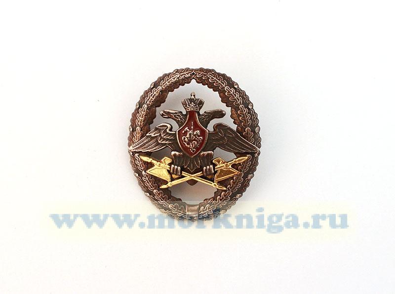 Нагрудный знак отличия офицеров Тыла ВС РФ