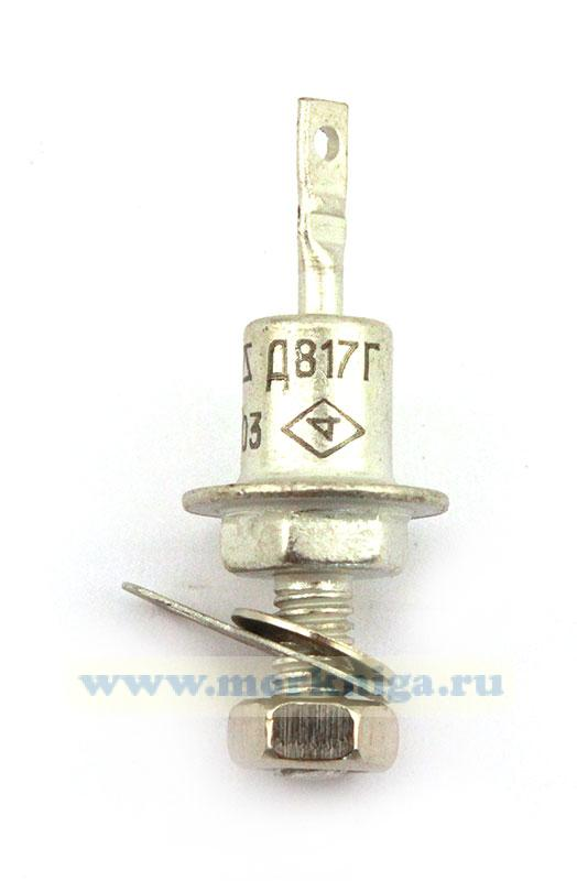 Стабилитрон Д817Г
