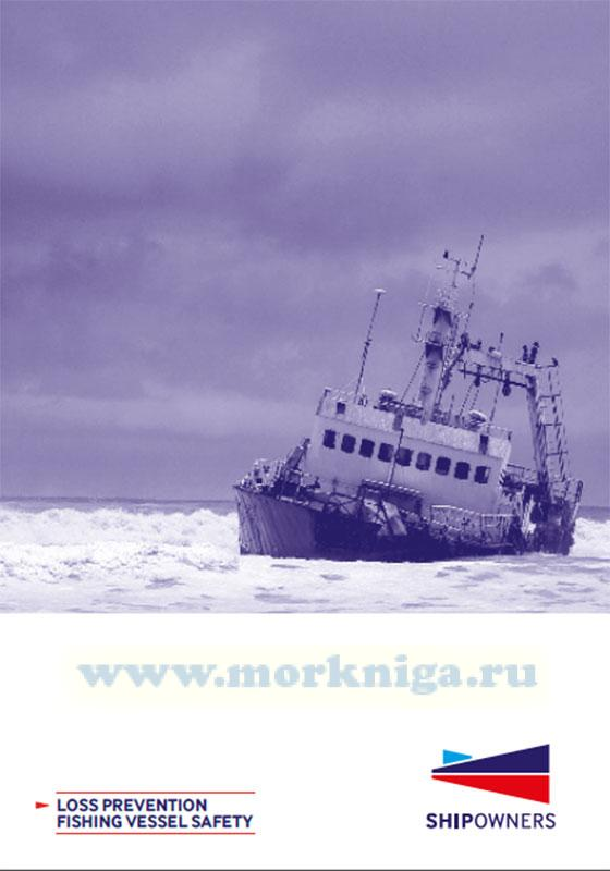 Fishing vessel safety/Безопасность рыболовного судна