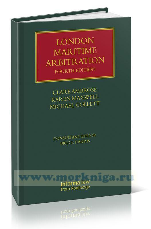 London Maritime Arbitration (Fourth edition)/Лондонский морской арбитраж (Четвертое издание)