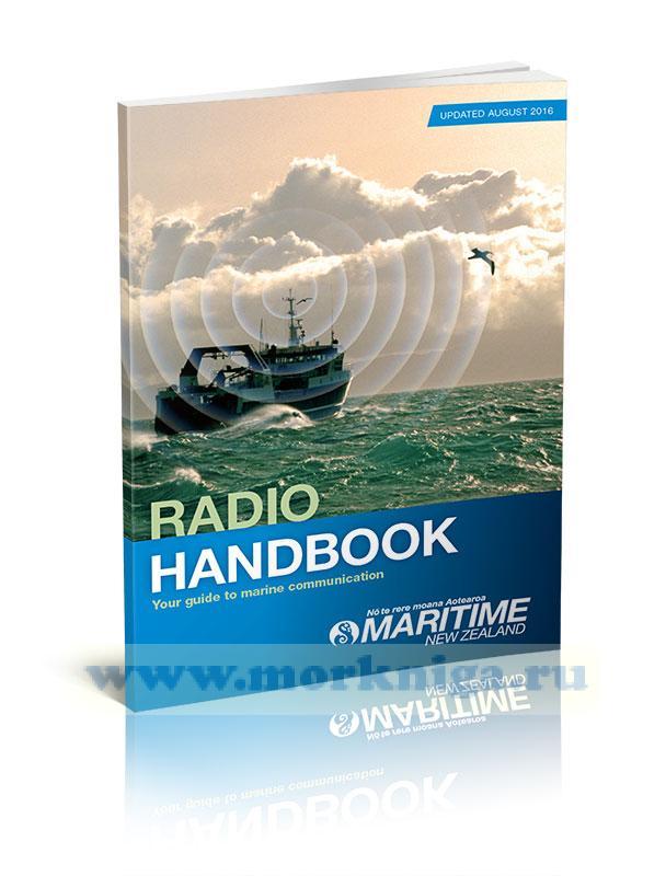 Radio Handbook. Your guide to marine communication/Радиосправочник. Гид по общению на море