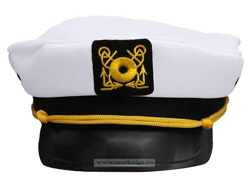 Капитанка для яхтсменов