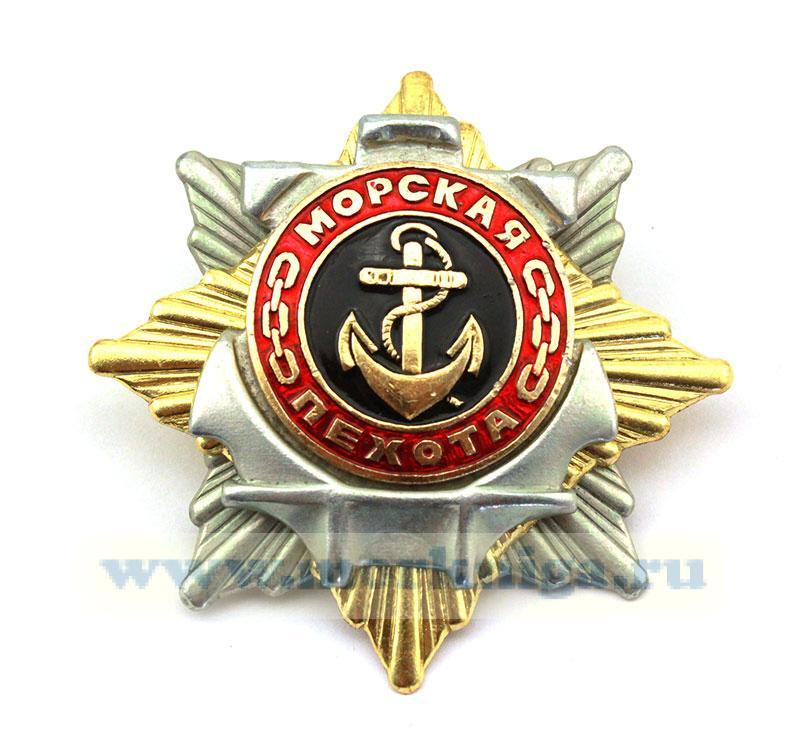"""Нагрудный знак """"Морская пехота"""" (на восьмиконечном основании)"""