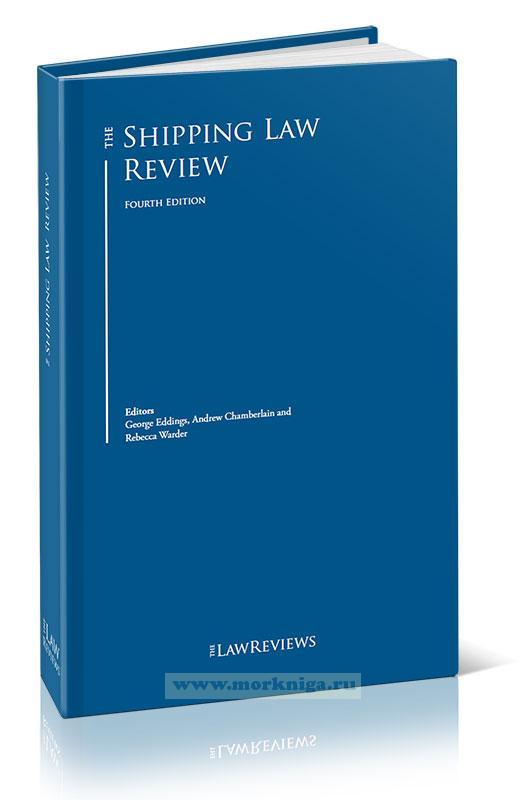 The shipping law review (Fourth edition)/Обзор морского права (Четвертое издание)
