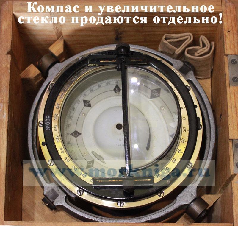 Стекло увеличительное для 127-мм компаса (в деревянной коробке) б/у