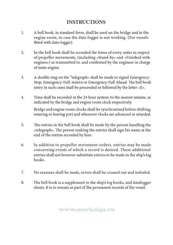 Bell Book/Журнал судовых тревог