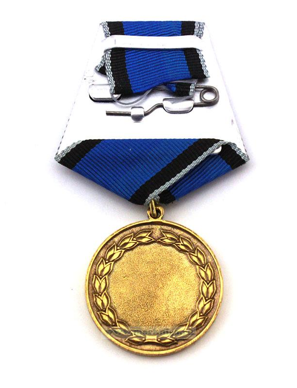 """Медаль """"За военно-морскую операцию в Сирии"""" с удостоверением"""