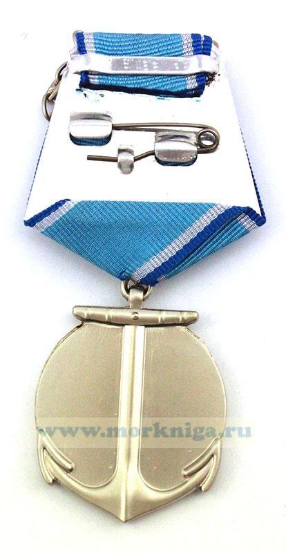 """Медаль """"Адмирал Ушаков"""" (копия) в пластиковом футляре"""