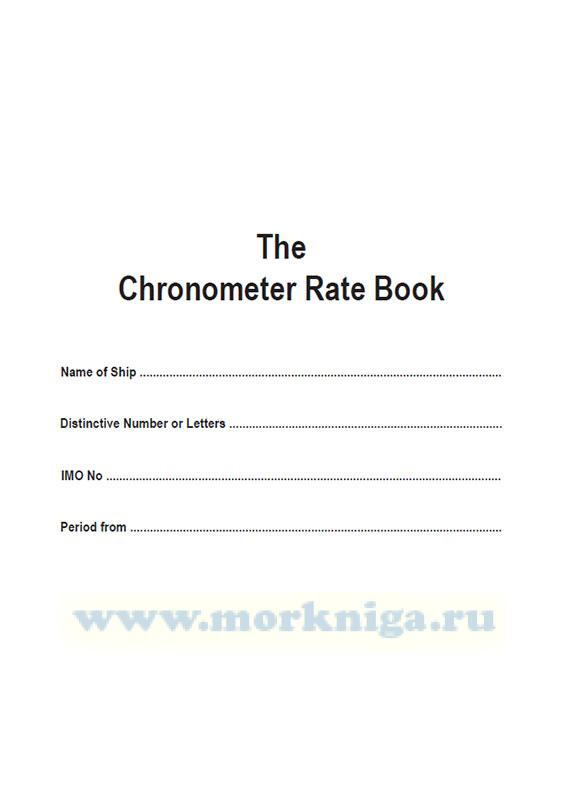 The Chronometer Rate Book
