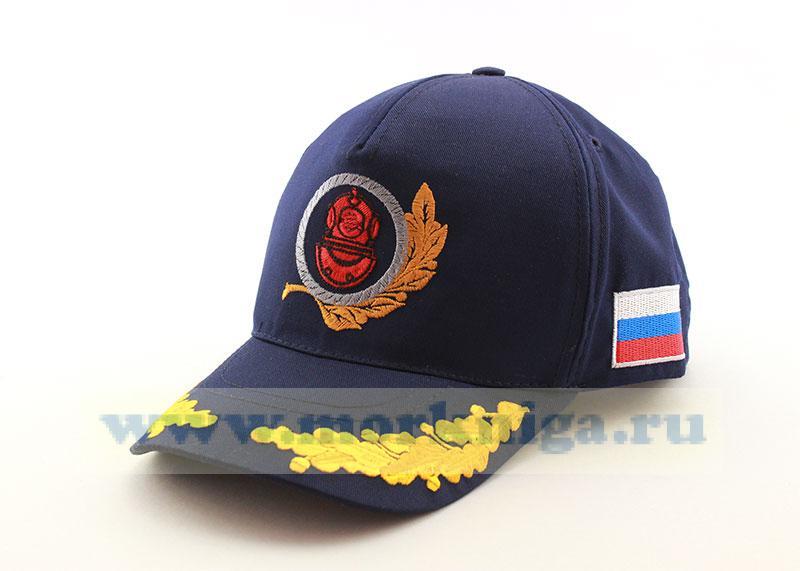 Бейсболка капитанская Водолаз с флагами (синяя)