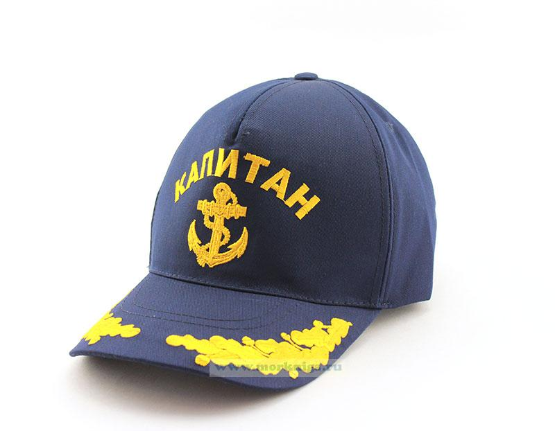 "Бейсболка ""Капитан"" (синяя)"