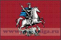 Флаг Москвы (70 х 105)