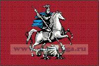 Флаг Москвы (90 х 135)