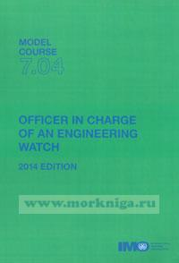 Officer in charge of an engineering watch. Model course 7.04