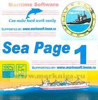 CD SEA PAGE - ВЫПУСК 1