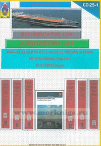 CD Maritime electronic library. CD 25-1. IAS kongsberg. Manuals, halp files (in Acrobat), presentations, printscreens, photos