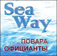 CD Sea Way. Английский для моряков. Повара. Официанты