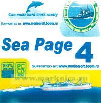 CD SEA PAGE - ВЫПУСК 4