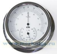 Термометр-гигрометр 150/120/45мм