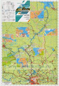 Верхняя Волга - для яхтсменов. Карта-схема (масштаб 1 см : 3 км). Ламинированная с рейкой