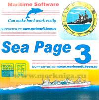 CD SEA PAGE - ВЫПУСК 3