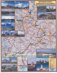 Круизная карта Волжского бассейна (740х940 мм, ламинированная)