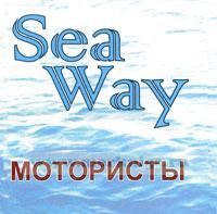 CD Sea Way. Английский для моряков. Мотористы
