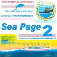 CD SEA PAGE - ВЫПУСК 2