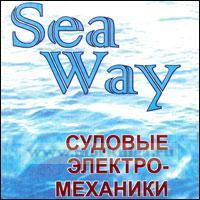 CD Sea Way. Английский для моряков. Судовые электромеханики
