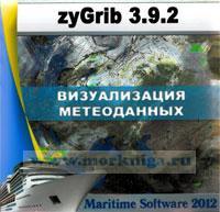 CD zyGrib 3.9.2. Визуализация метеоданных