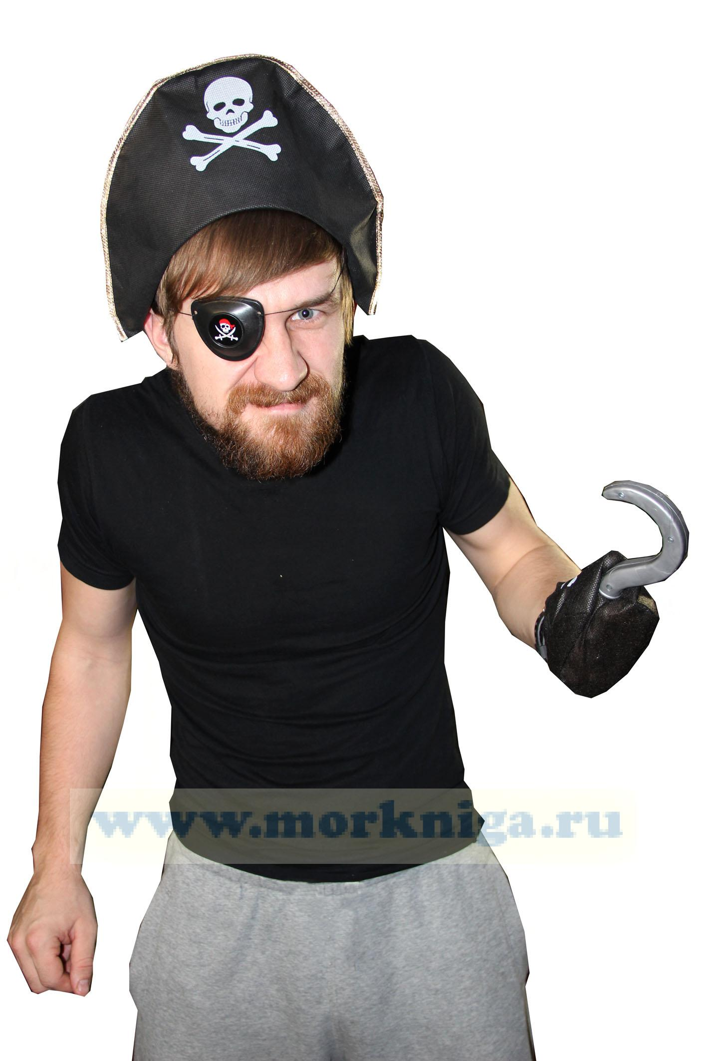 Набор пирата (крюк, повязка на глаз, шапка)