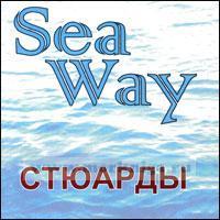 CD Sea Way. Английский для моряков. Стюарды