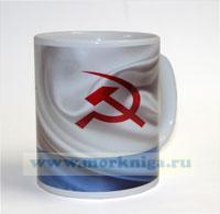 Кружка Флаг ВМФ СССР
