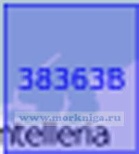 38363В Бухты и гавани острова Пантеллерия. Гавань Пантеллерия