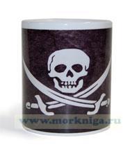 Кружка пиратская