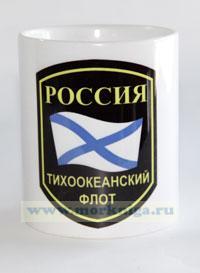 Кружка Россия. Тихоокеанский флот