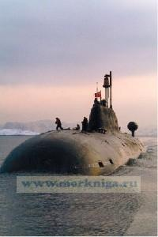 Отечественные подводные лодки. Набор открыток