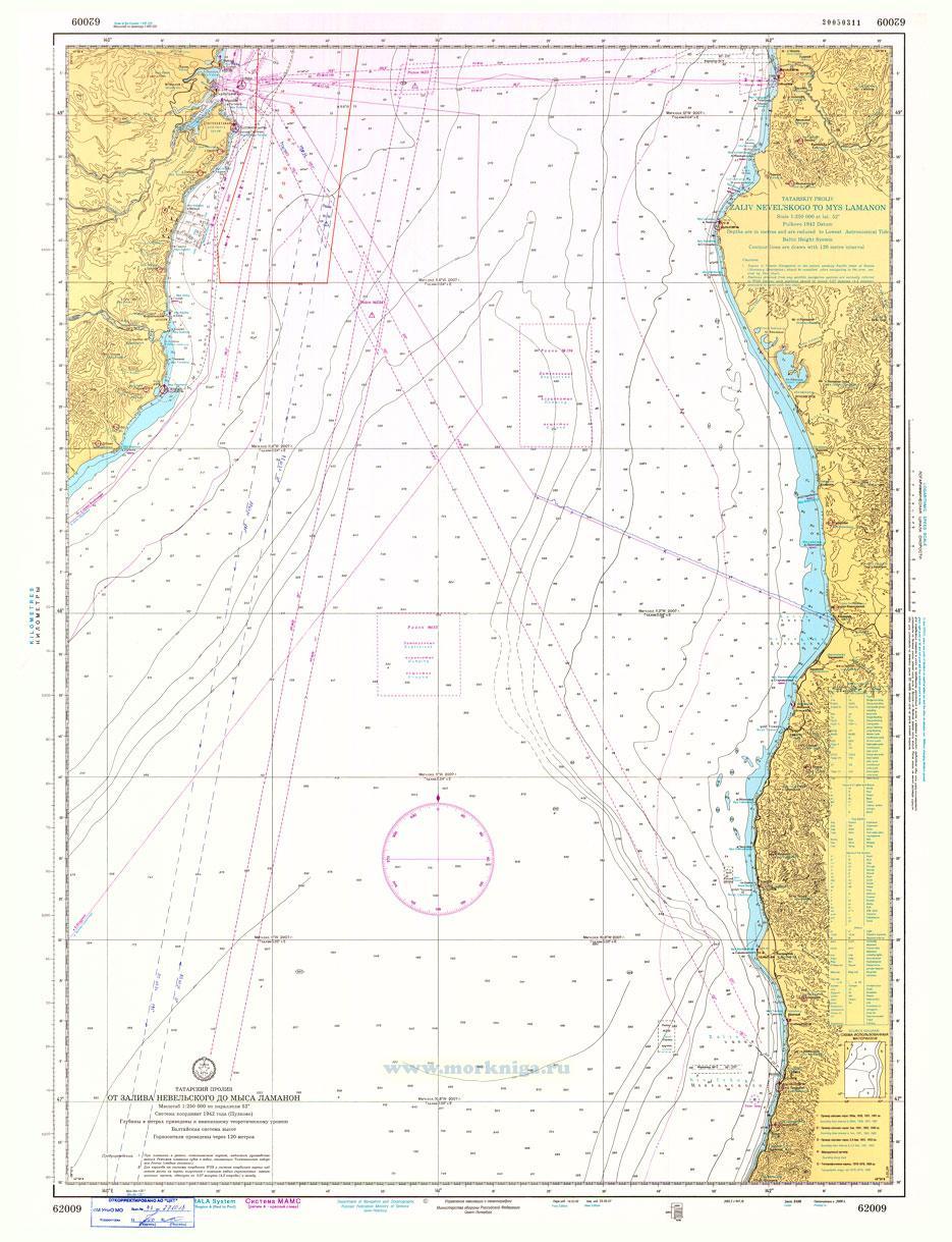62009 От залива Невельского до мыса Ламанон (Масштаб 1:250 000)