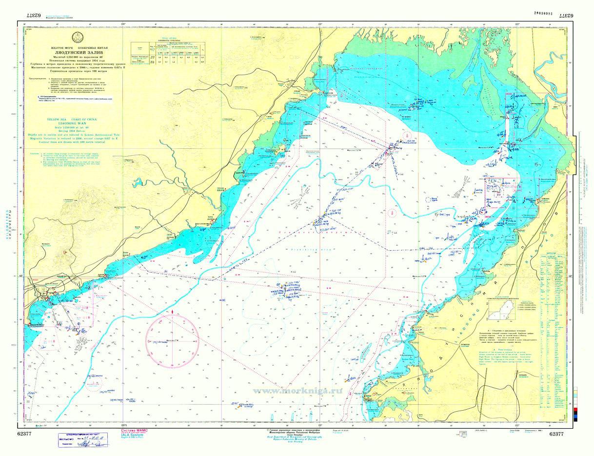 62377 Ляодунский залив (Масштаб 1:250 000)