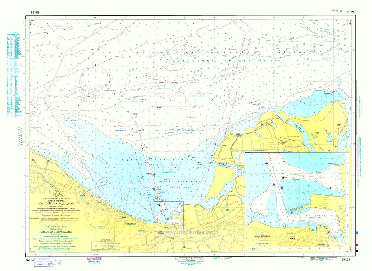 65465 Порт Хайкоу с подходами (Масштаб 1:25 000)